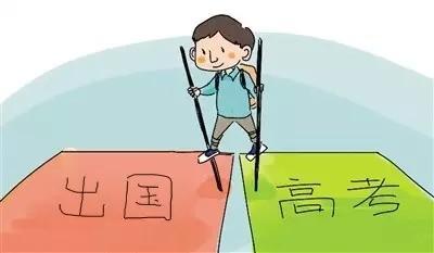 孩子高考失利怎么办?出国留学是出路