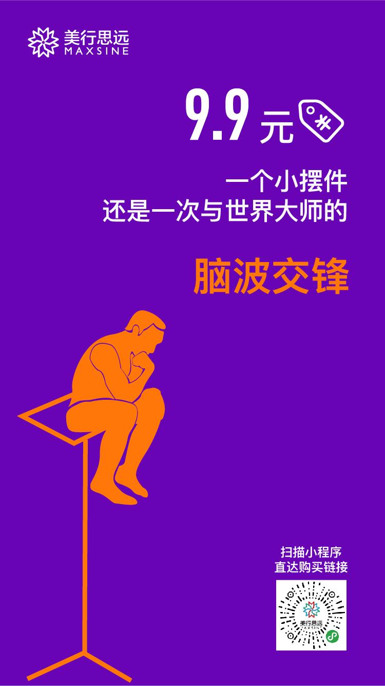 双十一创意海报的副本-09.jpg